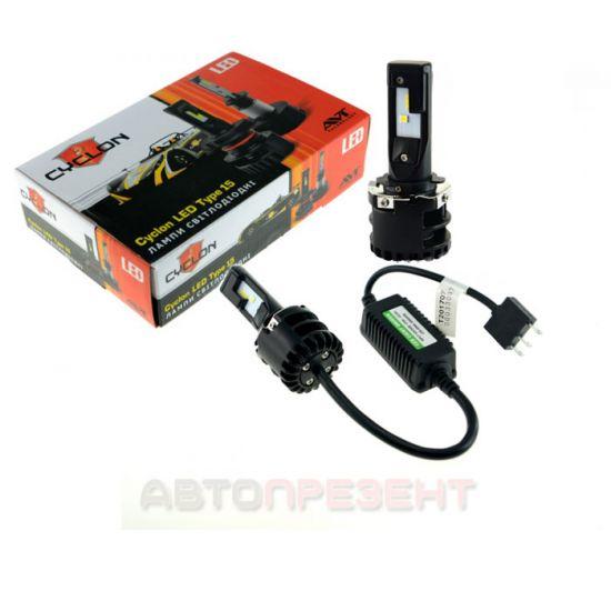 LED лампа CYCLON 5700K 4000Lm CSP type 15