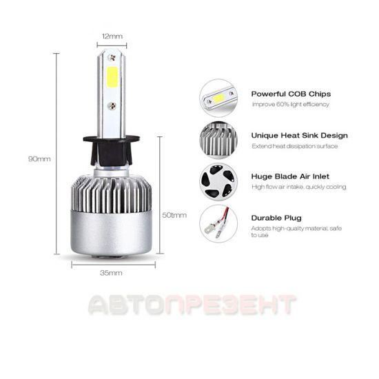 Светодиодная LED лампа S2 H1 COB