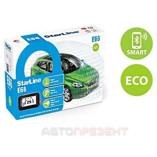 Автосигнализация E66 ECO