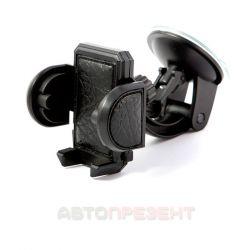 Автомобильный держатель для телефона CarLife PH-604