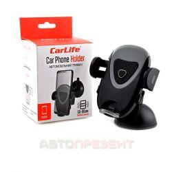 Автомобильный держатель для телефона CarLife PH-605