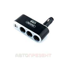 Разветвитель прикуривателя CARLIFE 3в1 + USB CS302