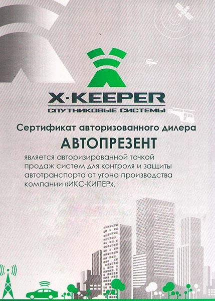 X-Keeper