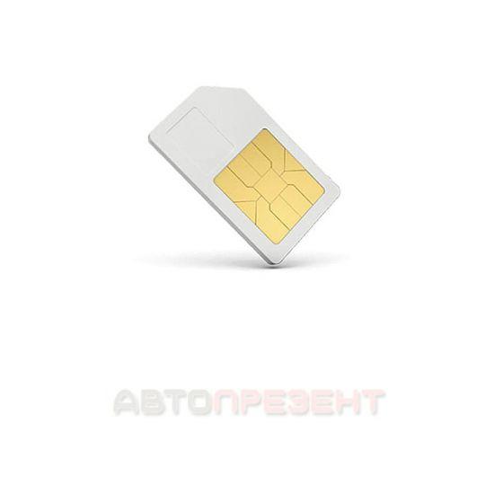 GPS/GSM маяк трекер StarLine M18 PRO