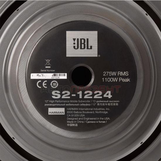 Сабвуферный динамик JBL S2-1224