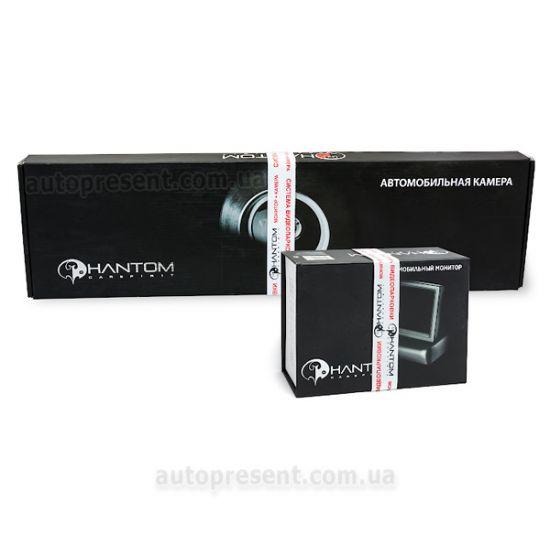 PHANTOM PV-06 (TDM 358 + CAM-0350U)