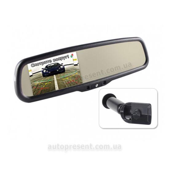 Gazer MM702 зеркало заднего вида