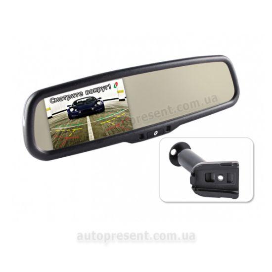 Gazer MM501 зеркало заднего вида