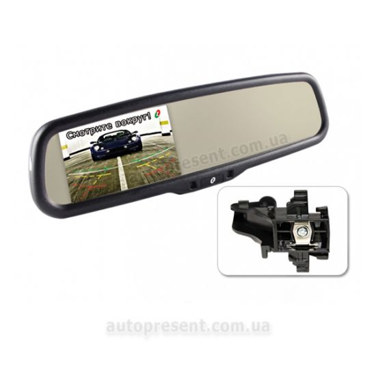 Gazer MM508 зеркало заднего вида
