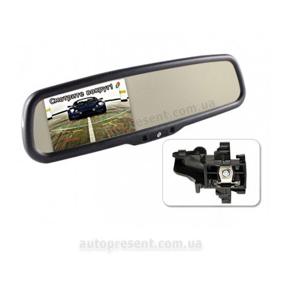 Gazer MM708 зеркало заднего вида