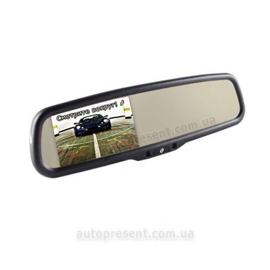 Gazer MU500 зеркало заднего вида