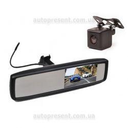 Комплект видео парковки Prime-X M-043S plus