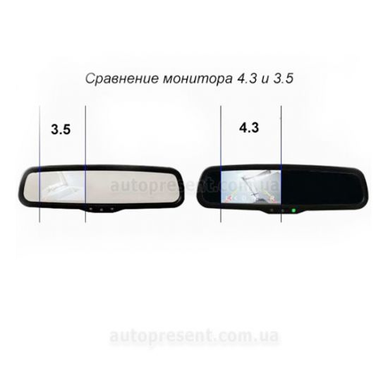 Комплект видео парковки Prime-X 043/101 plus