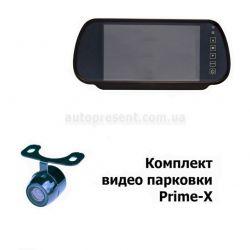 Комплект видео парковки Prime-X M-082 plus
