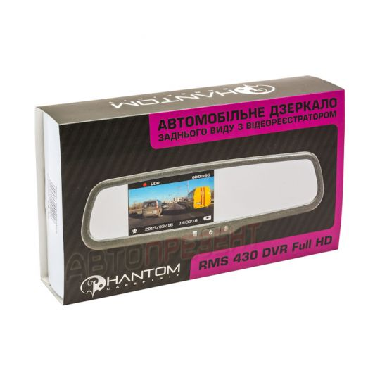 PHANTOM RMS-430 DVR Full HD универсальное зеркало со встроенным монитором 4,3″  и Full HD видеорегистратором