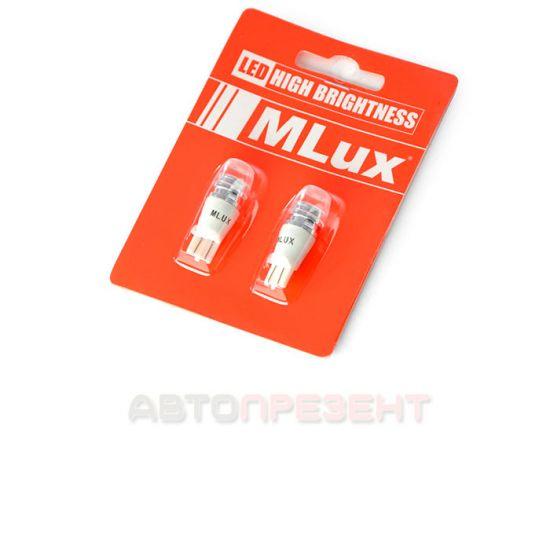 Светодиоды MLux W5W 5000°К
