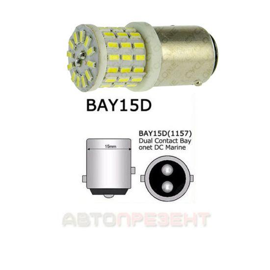 Світлодіодна лампа в стопи, габаритні вогні S25-063(2) CER