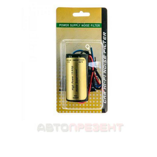 Фильтр питания для автомагнитолы Cyclone NE-01