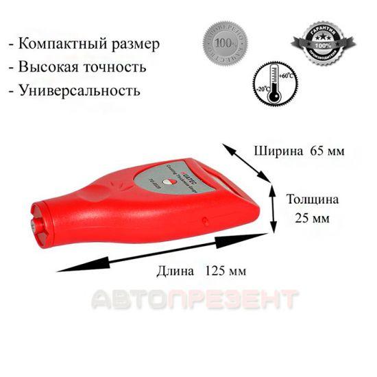 Толщиномер TG 8828FN
