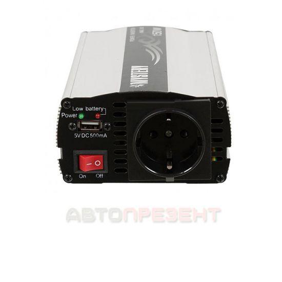 Автомобильный инвертор напряжения Mystery MAC-150