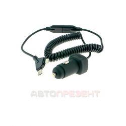 Автомобильное зарядное устройство CYCLON PC-01