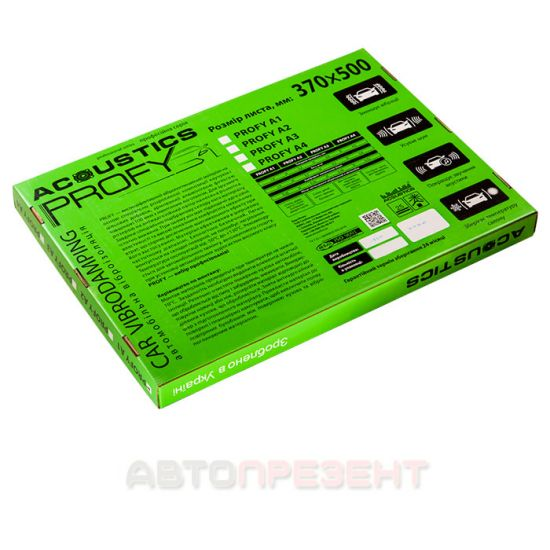 Виброизоляция ACOUSTICS PROFY A4 370х500мм