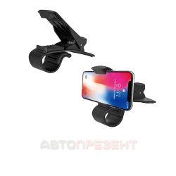 Автомобільний тримач для мобільних пристроїв CYCLONE MB-110