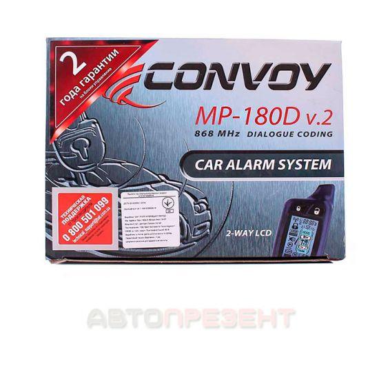 Автосигнализация Convoy MP-180D v.2 LCD