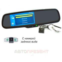 Дзеркало-відеореєстратор Prime-X 050D Full HD