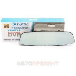 Дзеркало-відеореєстратор Phantom RM-51 DVRFull HD