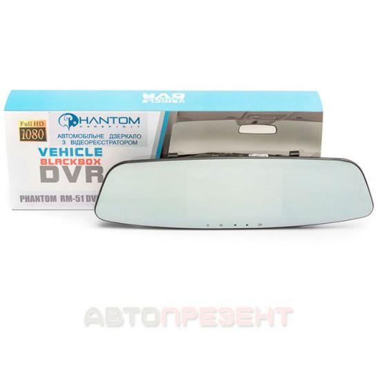 Зеркало-видеорегистратор Phantom RM-51 DVRFull HD