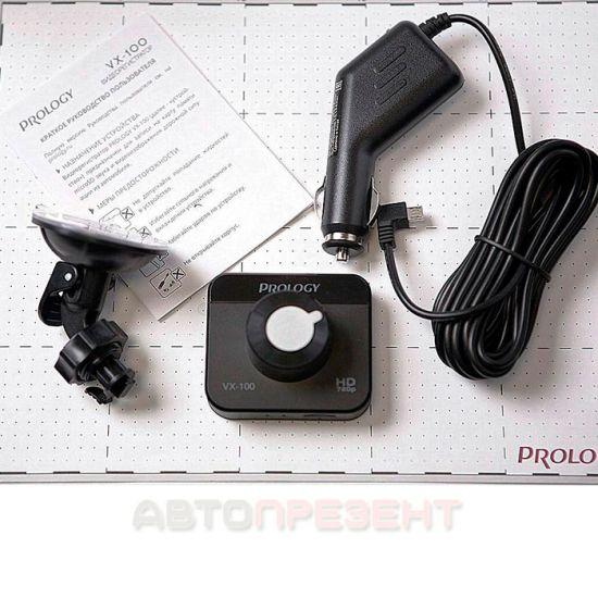 ВидеорегистраторPrology VX-100