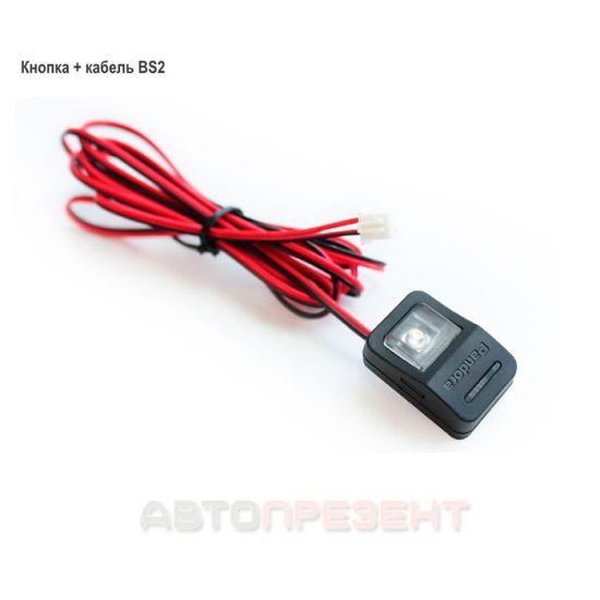 Автосигнализация Pandect X-1800BTUA