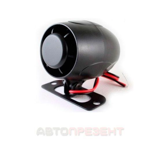 Сирена неавтономная Pandora DS-530