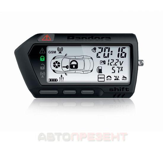 Брелок к сигнализации двусторонний Pandora LCD DXL 707 black DX 70/X-3050