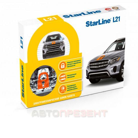 Электромеханический замок капота StarLine L21