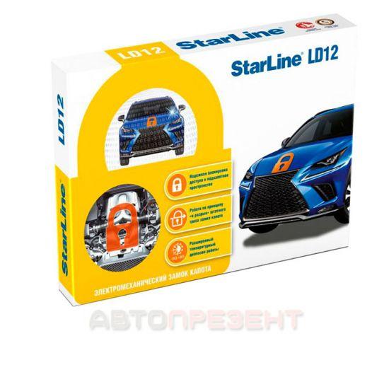 Електромеханічний замок капота StarLine LD12