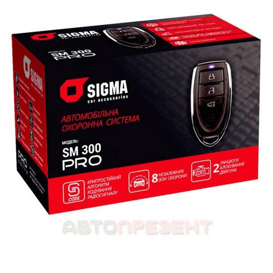 Одностороння сигналізація Sigma SM-300 PRO