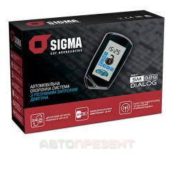 Автосигналізація Sigma SM888 Dialog