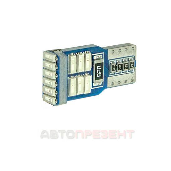 Світлодіодна лампа CYCLONE T10-068R CAN 4014