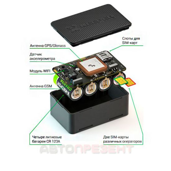 GPS/GSM/WiFi Маяк X-KEEPER INVIS DUOS 3D L
