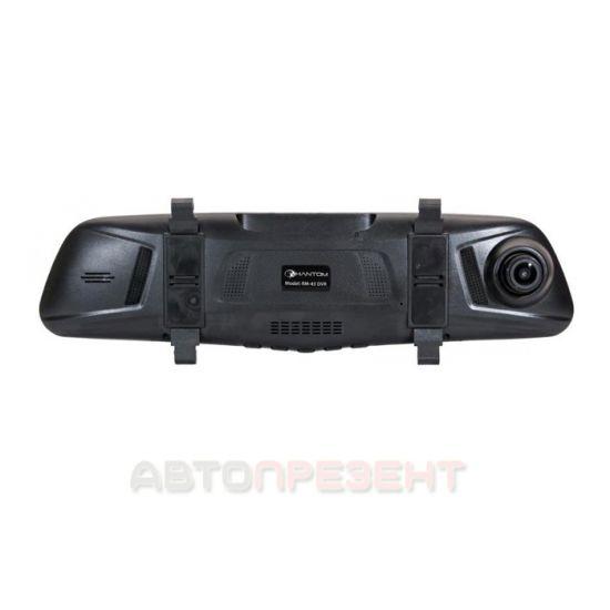 Зеркало заднего вида с монитором и видеорегистратором Phantom RM-43 DVR