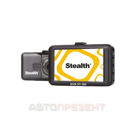 Видерегистратор STEALTH DVR ST 130