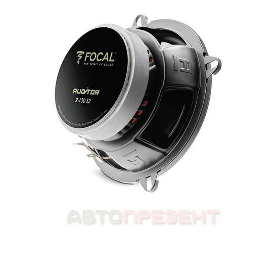 Автоакустика Focal Auditor R-130C