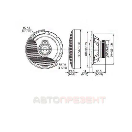 Автомобильная акустика Kenwood KFC-PS1795