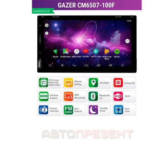 Мультимедийная система Gazer CM6507-100F