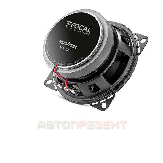 Автоакустика Focal RCX-100