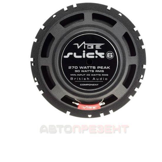 Автоакустика Vibe SLICK 6C-V7