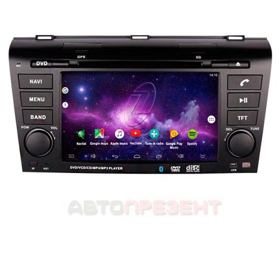 Автомобильная мультимедийная система Gazer CM6007-BK