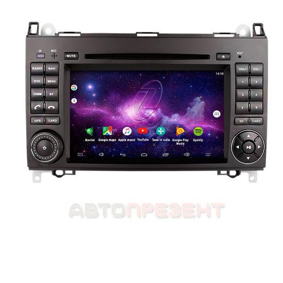 Автомобильная мультимедийная система Gazer CM6007-W169